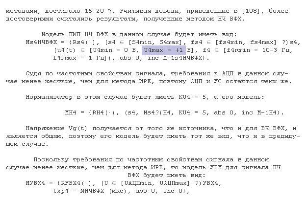 U4max-Formel nach Lennox Bystrynsky